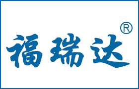 山东福瑞达乐虎国际注册奖金制度